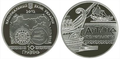 Sale of commemorative coins from MTB BANK • buy commemorative coins in Ukraine at MTB BANK - photo 32 - mtb.ua