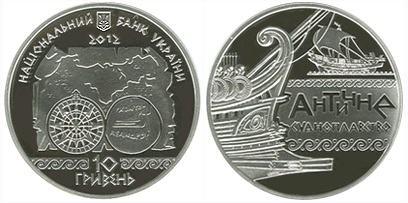 Продажа юбилейных монет от МТБ БАНК • купить юбилейные монеты в Украине в MTB БАНК - фото 51 - mtb.ua