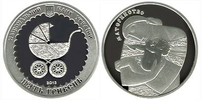Sale of commemorative coins from MTB BANK • buy commemorative coins in Ukraine at MTB BANK - photo 33 - mtb.ua