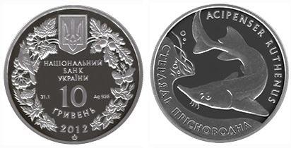 Продажа юбилейных монет от МТБ БАНК • купить юбилейные монеты в Украине в MTB БАНК - фото 53 - mtb.ua
