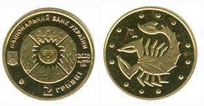 Продажа юбилейных монет от МТБ БАНК • купить юбилейные монеты в Украине в MTB БАНК - фото 4 - mtb.ua