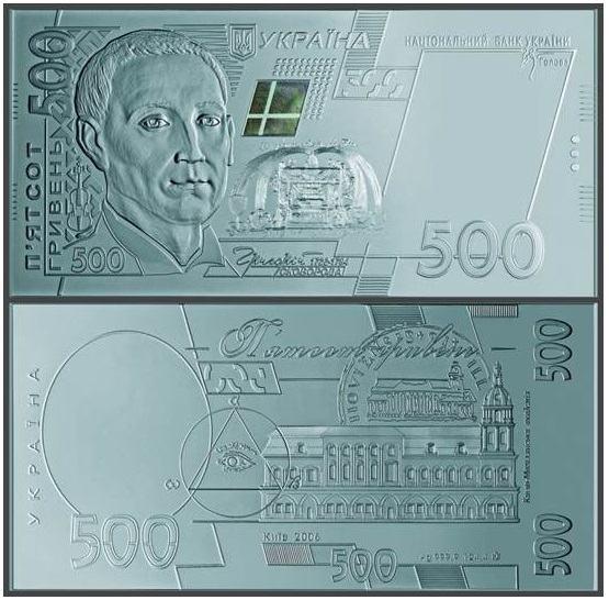 Продажа юбилейных монет от МТБ БАНК • купить юбилейные монеты в Украине в MTB БАНК - фото 73 - mtb.ua