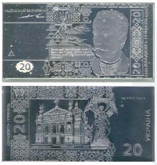 Продажа юбилейных монет от МТБ БАНК • купить юбилейные монеты в Украине в MTB БАНК - фото 71 - mtb.ua
