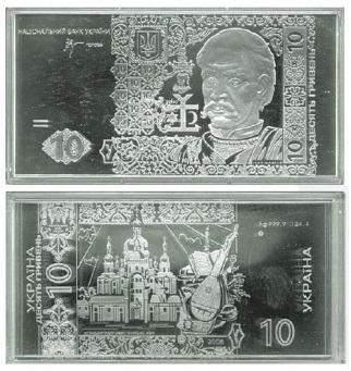 Продажа юбилейных монет от МТБ БАНК • купить юбилейные монеты в Украине в MTB БАНК - фото 70 - mtb.ua
