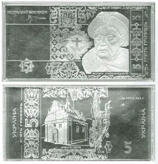 Продажа юбилейных монет от МТБ БАНК • купить юбилейные монеты в Украине в MTB БАНК - фото 69 - mtb.ua