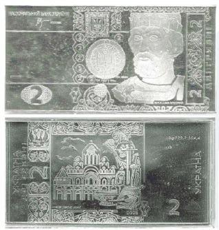 Продажа юбилейных монет от МТБ БАНК • купить юбилейные монеты в Украине в MTB БАНК - фото 68 - mtb.ua