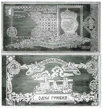Продажа юбилейных монет от МТБ БАНК • купить юбилейные монеты в Украине в MTB БАНК - фото 67 - mtb.ua