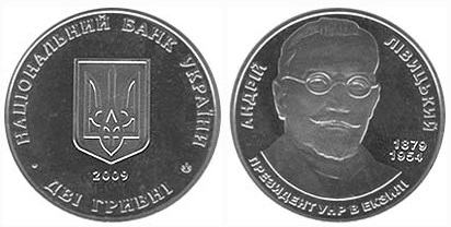 Sale of commemorative coins from MTB BANK • buy commemorative coins in Ukraine at MTB BANK - photo 75 - mtb.ua