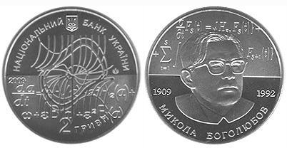 Продаж ювілейних монет від МТБ БАНК • купити ювілейні монети в Україні в MTB БАНК - фото 61 - mtb.ua