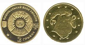 Продажа юбилейных монет от МТБ БАНК • купить юбилейные монеты в Украине в MTB БАНК - фото 6 - mtb.ua
