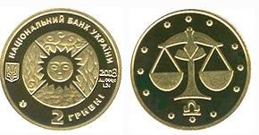 Продажа юбилейных монет от МТБ БАНК • купить юбилейные монеты в Украине в MTB БАНК - фото 7 - mtb.ua