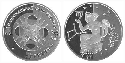 Продажа юбилейных монет от МТБ БАНК • купить юбилейные монеты в Украине в MTB БАНК - фото 14 - mtb.ua