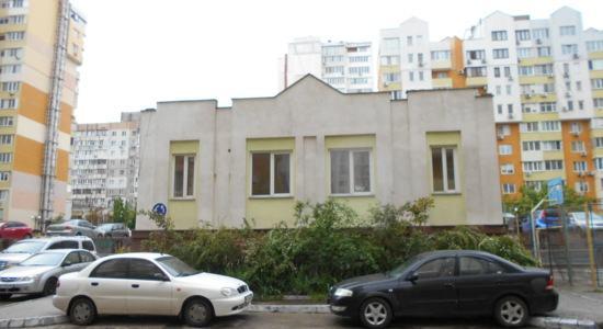 Офісна будівля в Одесі по вул. Сахарова