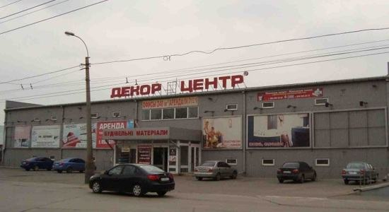 Shopping center in Mariupol