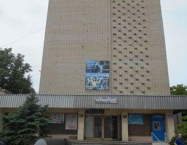 The administrative building in Kherson on the street Universitetskaya (40 years of October)