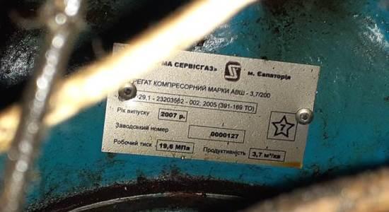 Установка компресорна блочна УКБ-2,3/200