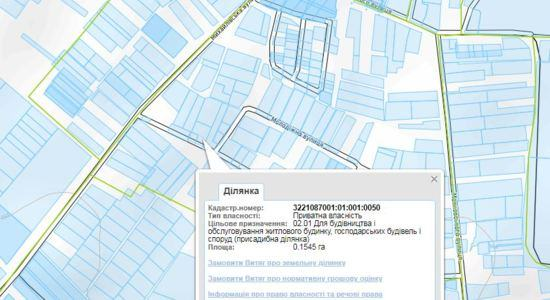 Земельна ділянка в с. Озера, Київська область, Бородянський район