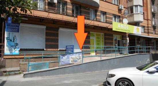 Приміщення під магазин / салон / бар в центрі Полтави