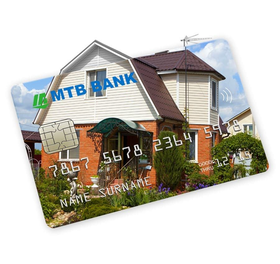 Кредит на купівлю нерухомості