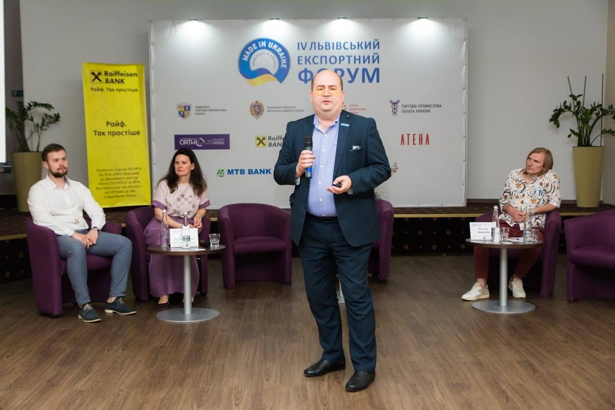 МТБ БАНК презентував на IV Львівському Експортному форумі свої послуги та продукти для компаній - суб'єктів ЗЕД - фото - mtb.ua