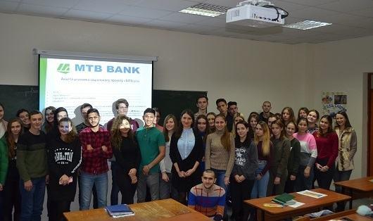 МТВrain: відмінні перспективи для молодих фахівців - фото - mtb.ua