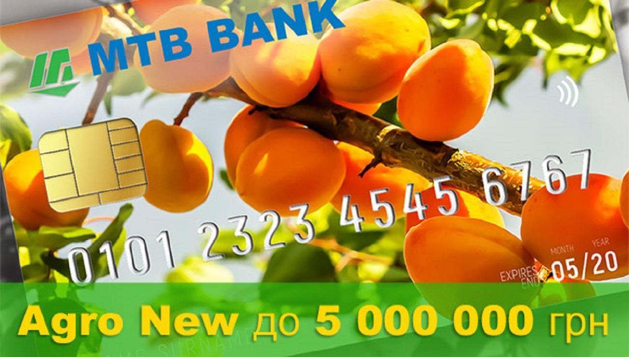 Возьми в МТБ БАНКе кредит под аграрную расписку – получи благодарность от World Bank Group - фото - mtb.ua