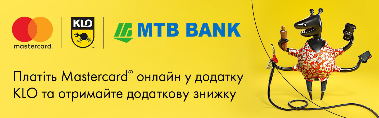 Скидка на горючее в сети АЗС KLO, при оплате картой Mastercard в мобильном приложении KLO - фото - mtb.ua