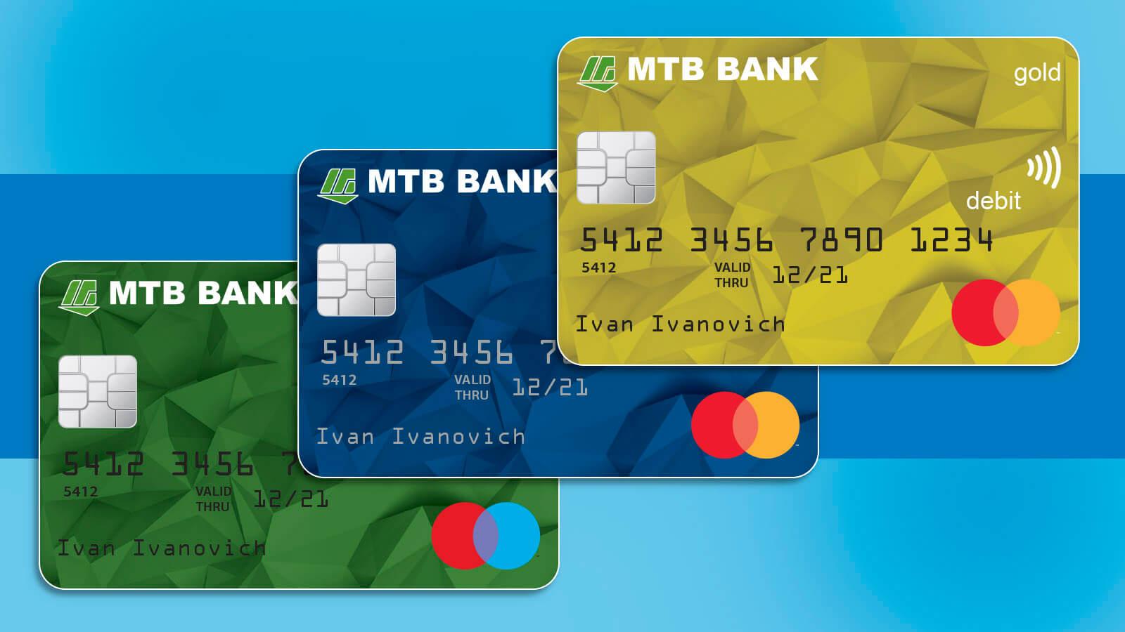 До уваги власників платіжних карток МТБ БАНКу! - фото - mtb.ua