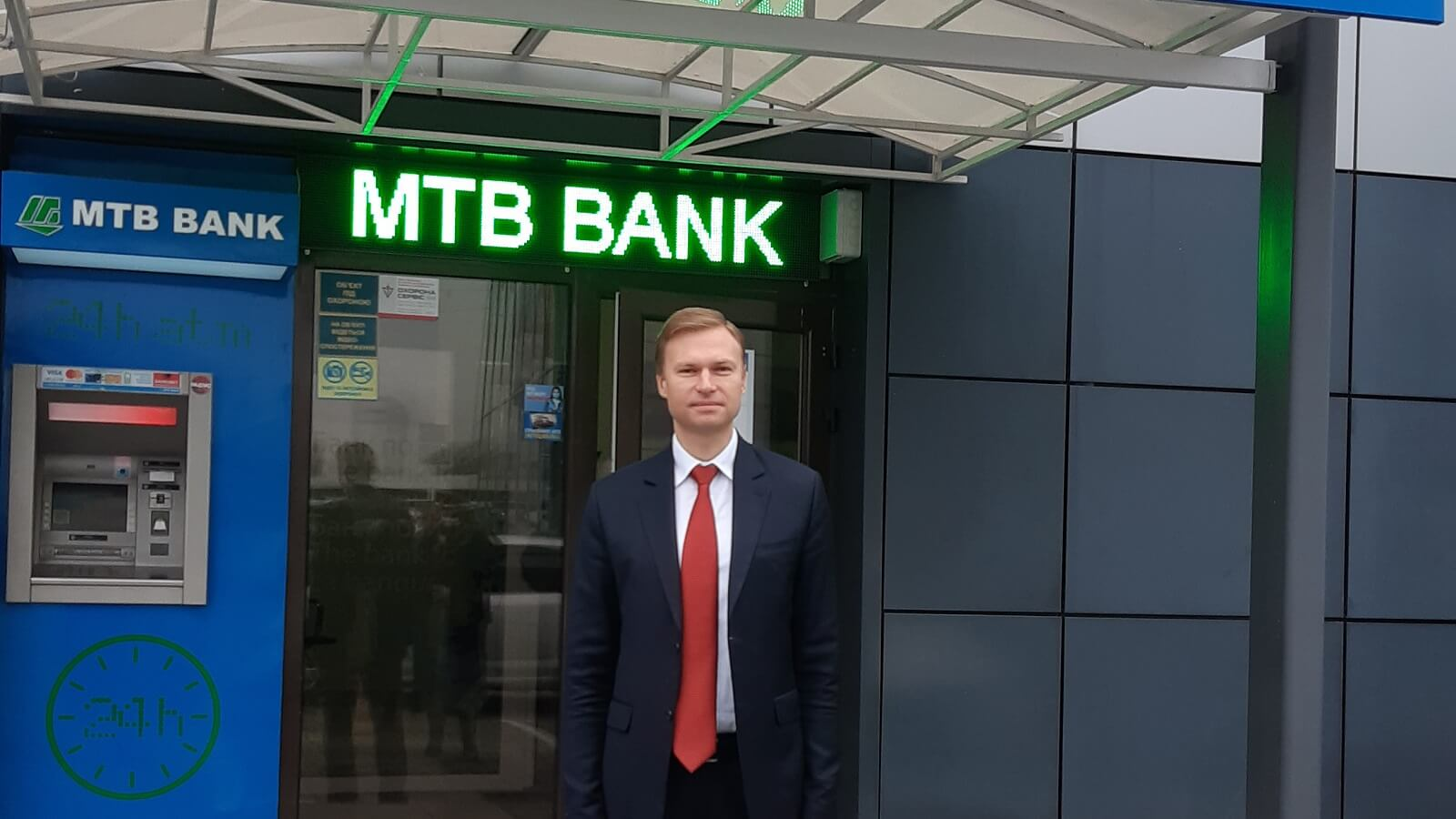 МТБ БАНК продовжує поширювати мережу відділень - фото - mtb.ua