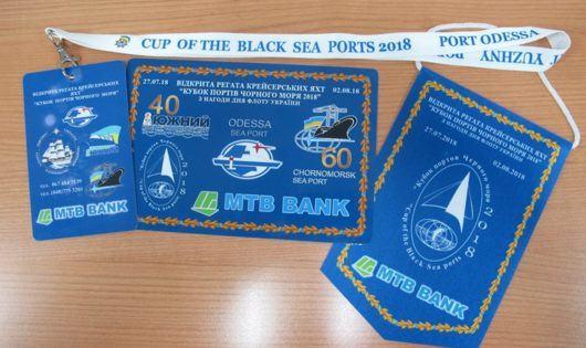 У суботу, 28 липня, урочисто стартує регата крейсерських яхт «Кубок портів Чорного моря 2018» - фото - mtb.ua