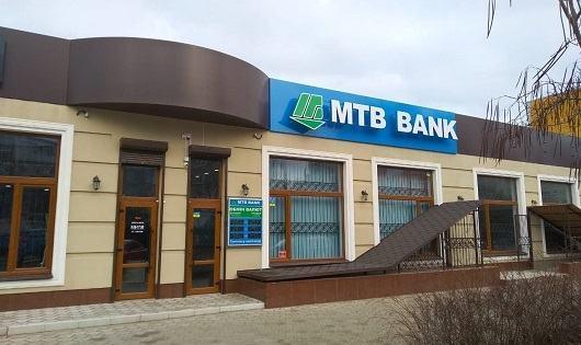 МТБ БАНКа на карте Украины стало больше! - фото - mtb.ua