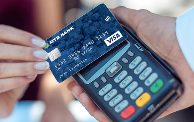 MTB BANK completely switched to the issue of contactless payment cards - photo - mtb.ua