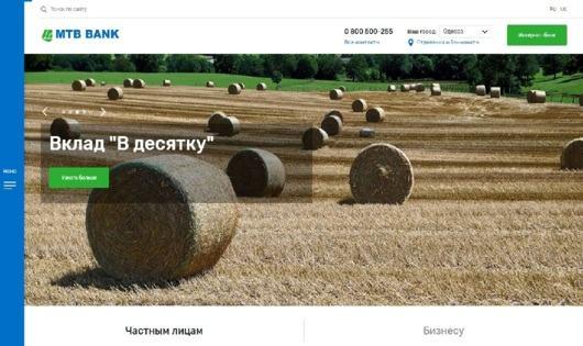 У нас новый сайт!  - фото - mtb.ua