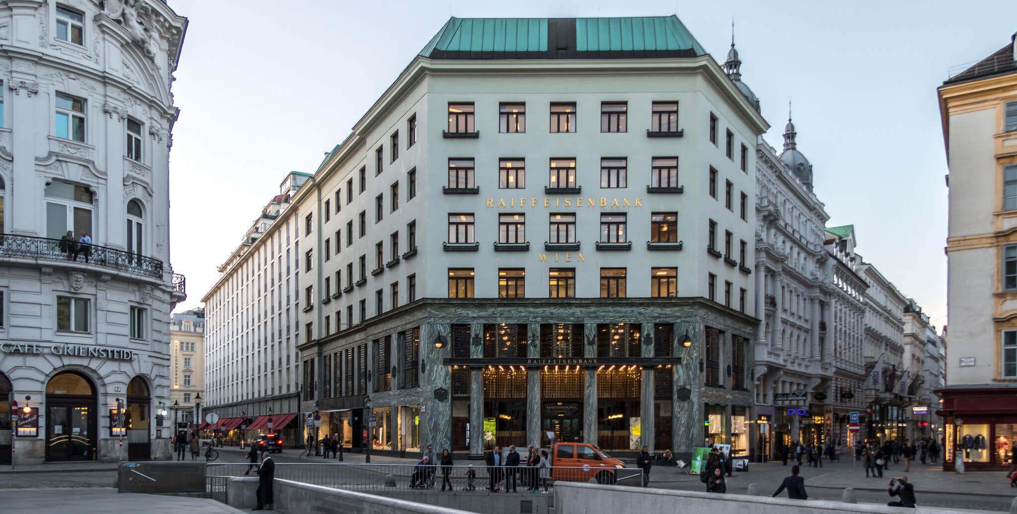 МТБ БАНК встановив прямі кореспондентські відносини з Raiffeisen Bank International AG (RBI) (Відень, Австрія) - фото - mtb.ua