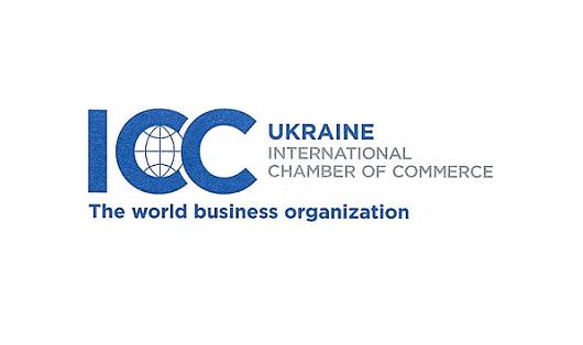 МТБ БАНК стал обладателем сертификата  ICC Ukraine  - фото - mtb.ua