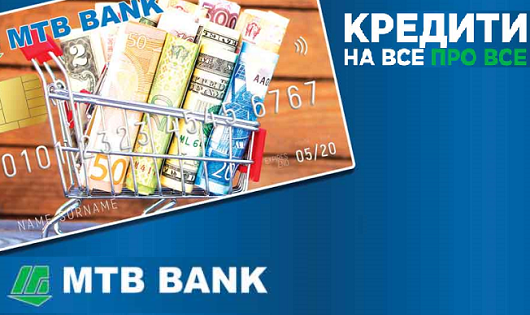 МТБ БАНК - лауреат Prostobank Awards - фото - mtb.ua