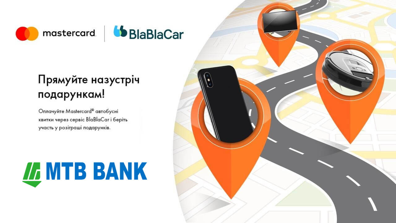 Совместная акция MTB BANK и Blablacar - фото - mtb.ua