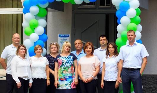 МТБ БАНКу на карті України стало більше! - photo - mtb.ua