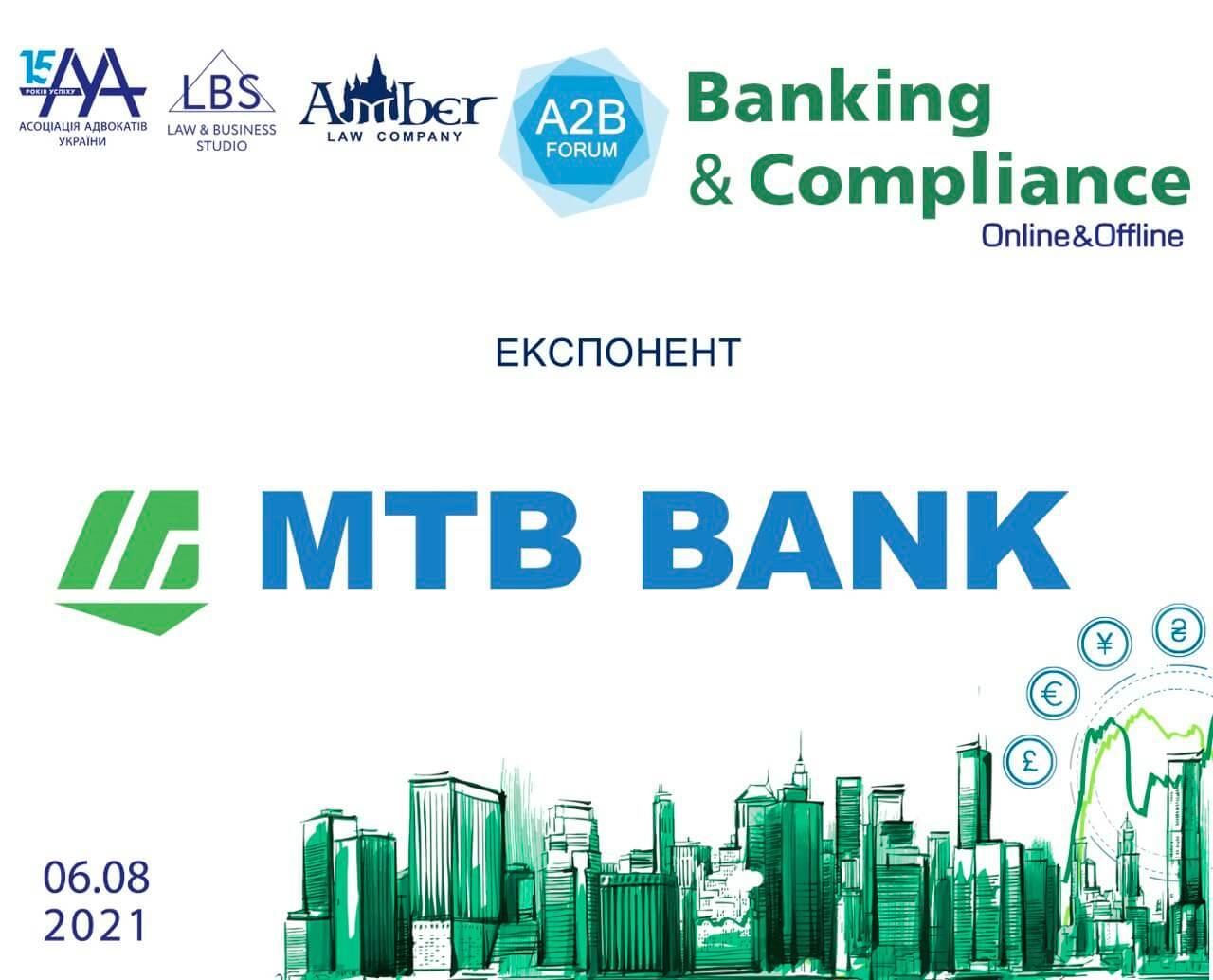 МТБ БАНК прийняв участь в Banking&Compliance 2021 A2B Forum в статусі еспонента форуму. - фото - mtb.ua