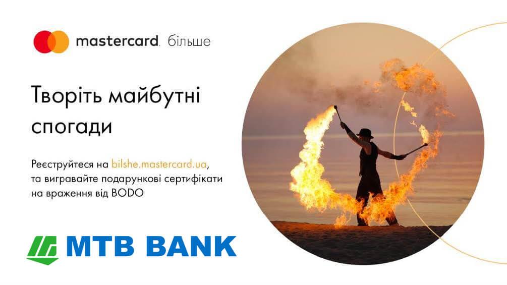 Живіть яскраво, творіть безцінні історії! - фото - mtb.ua