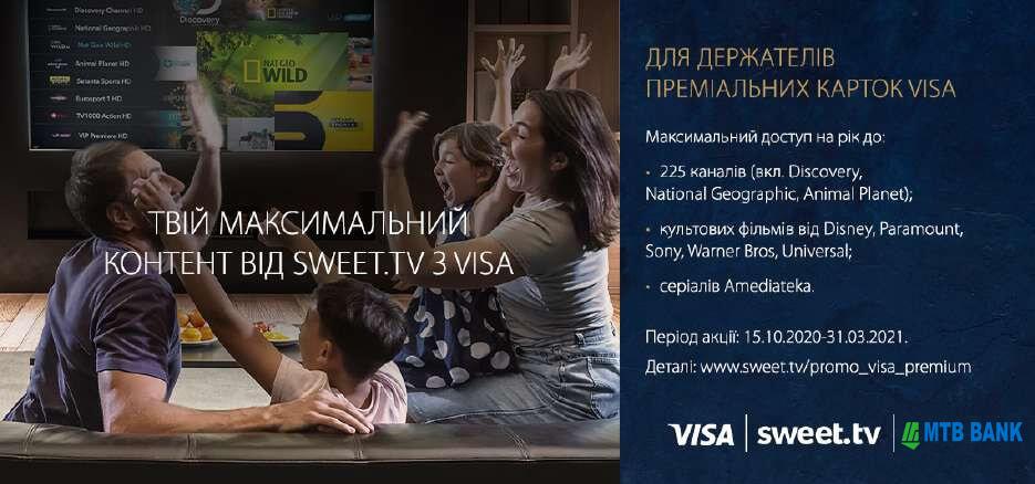 Збираєтеся з друзями, родиною або просто хочете провести осінній вечір наодинці? - фото - mtb.ua