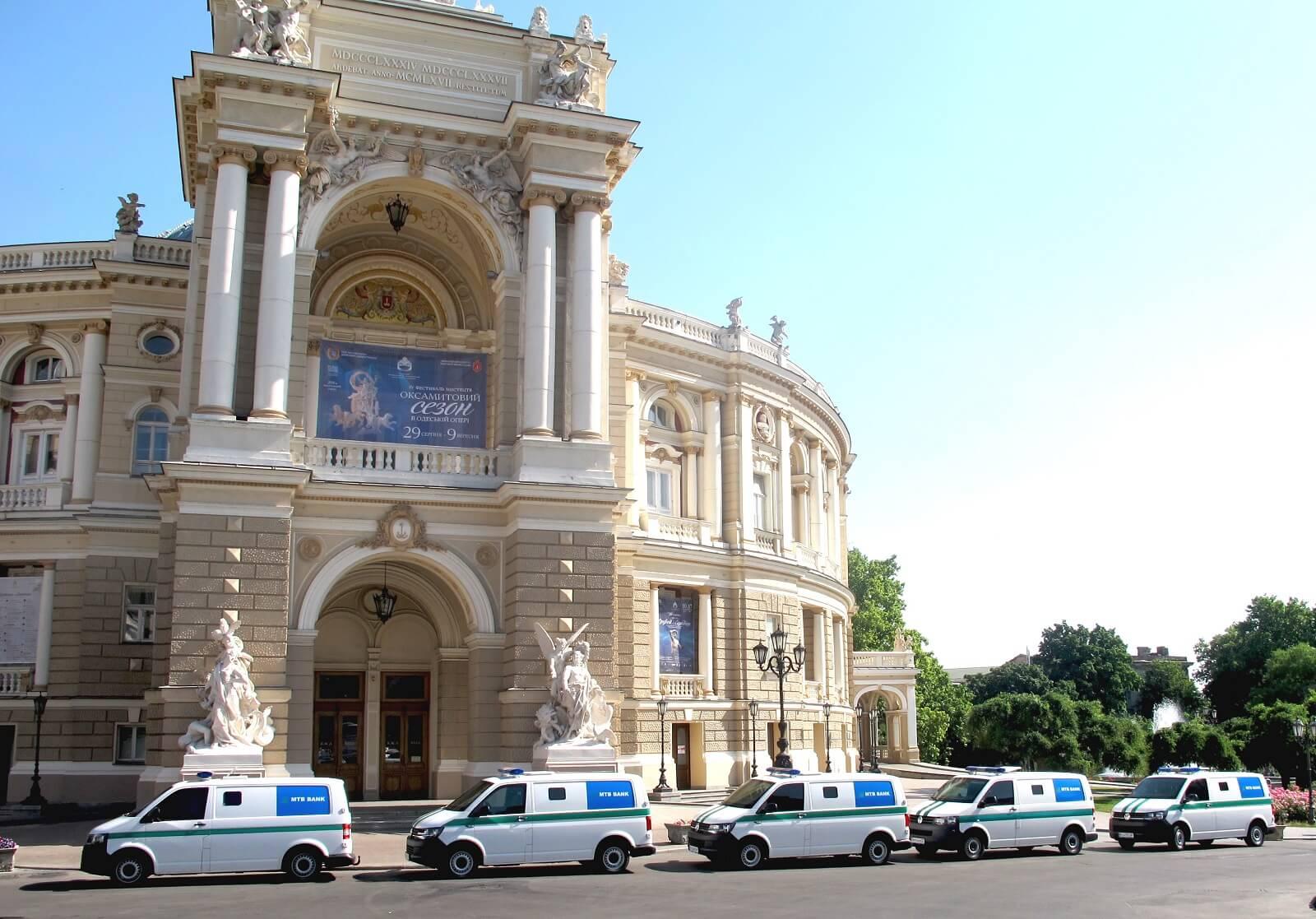 Інкасація з МТБ БАНКом - це запорука безпеки! - фото - mtb.ua