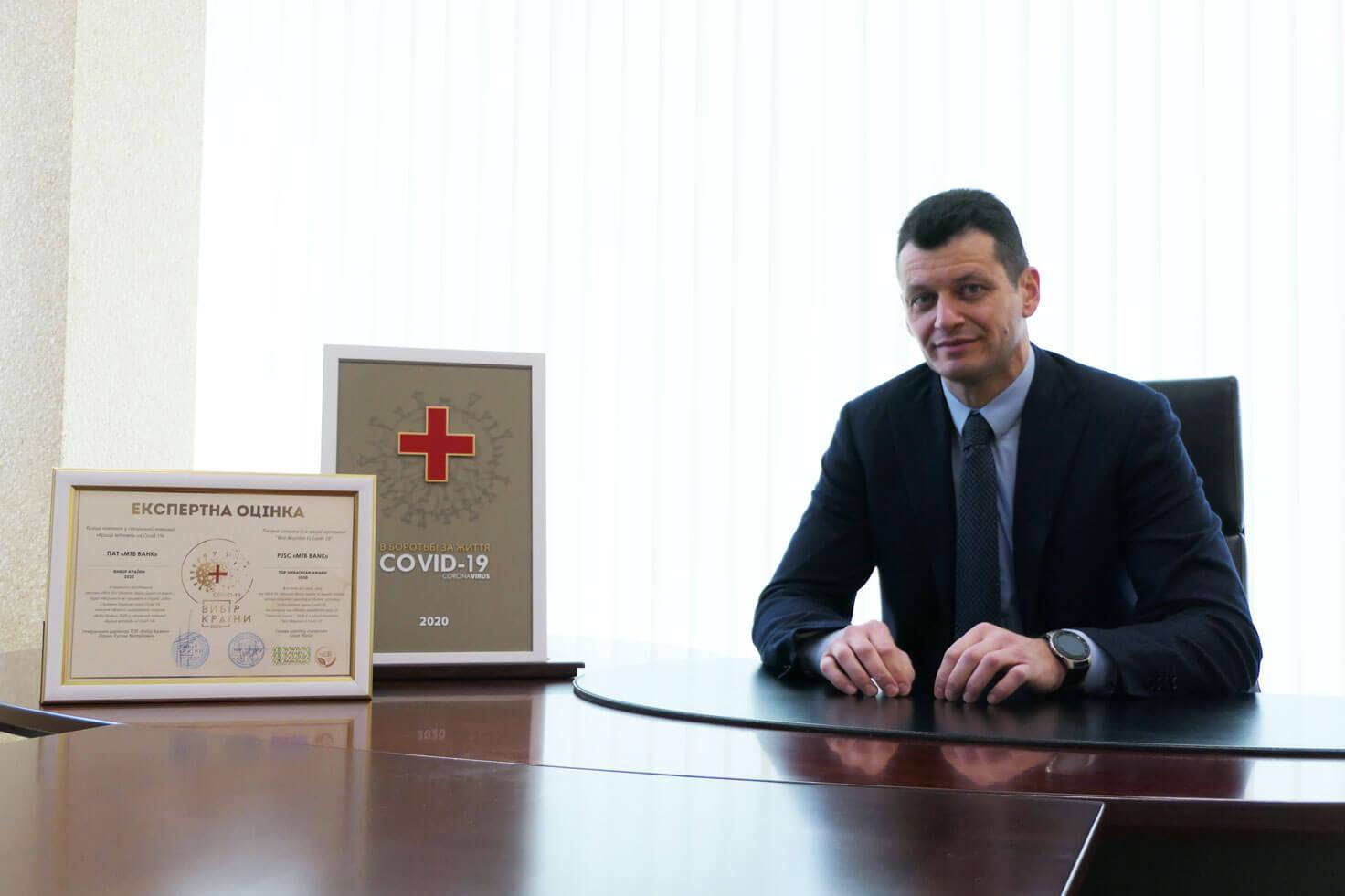 «Краща відповідь на COVID-19»: МТБ БАНК отмечен премией «Вибір Країни» - фото - mtb.ua