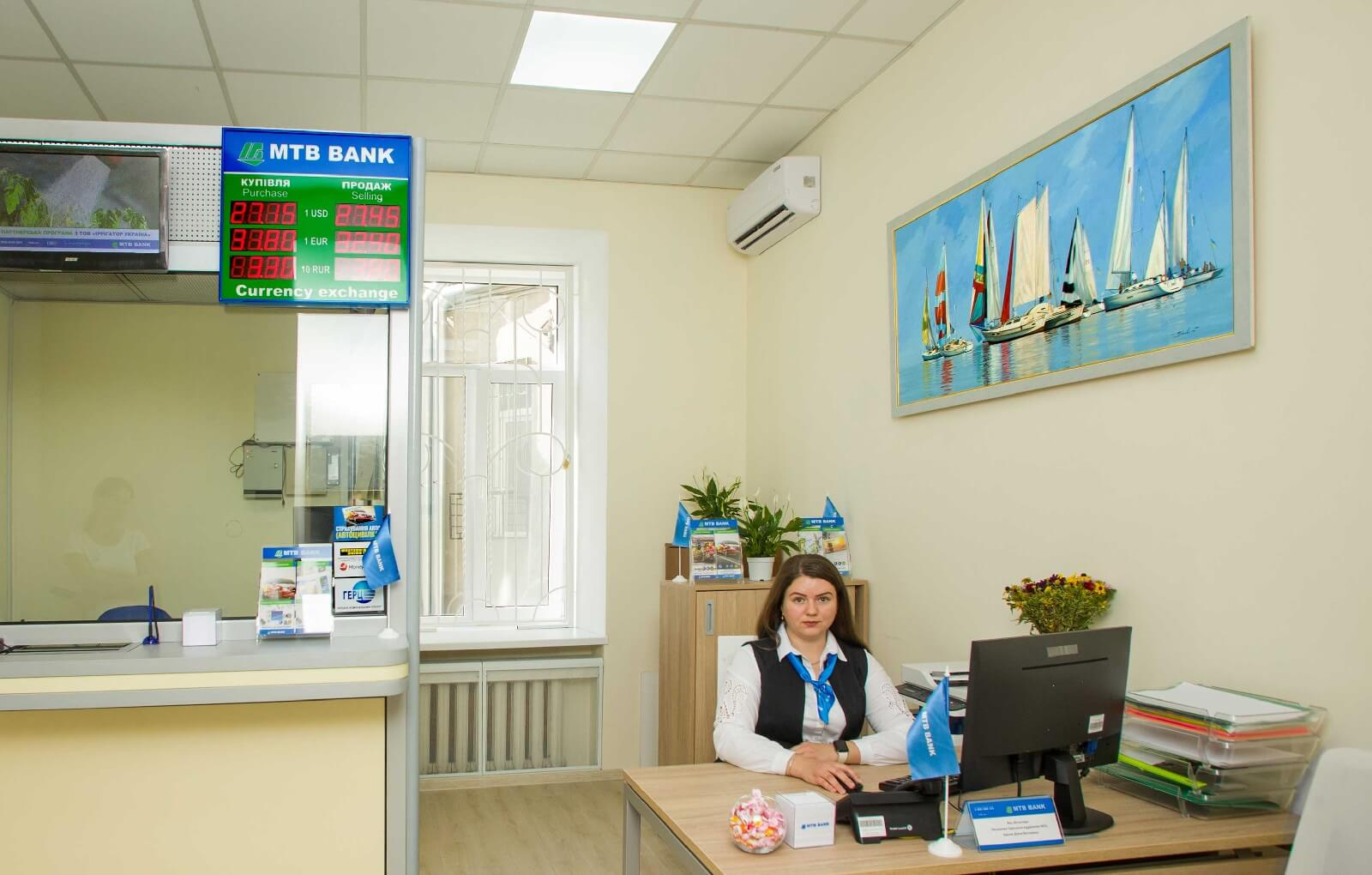 Новое отделение в г. Одессе открыто - фото - mtb.ua
