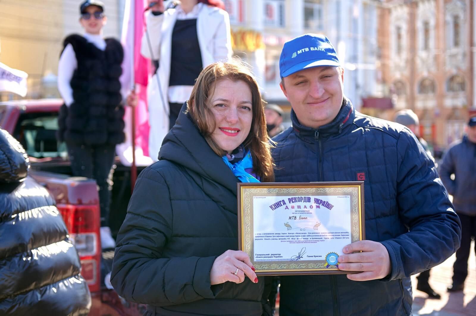 Рекорд Украины на самую женскую автоколонну - done! - фото - mtb.ua