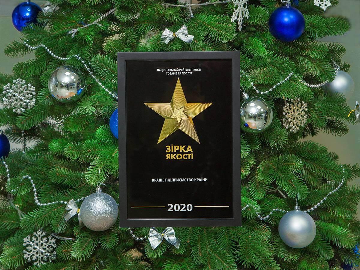 Ігор Згуров та Юрій Кралов розповіли про плани МТБ БАНКу на 2021 рік - фото - mtb.ua