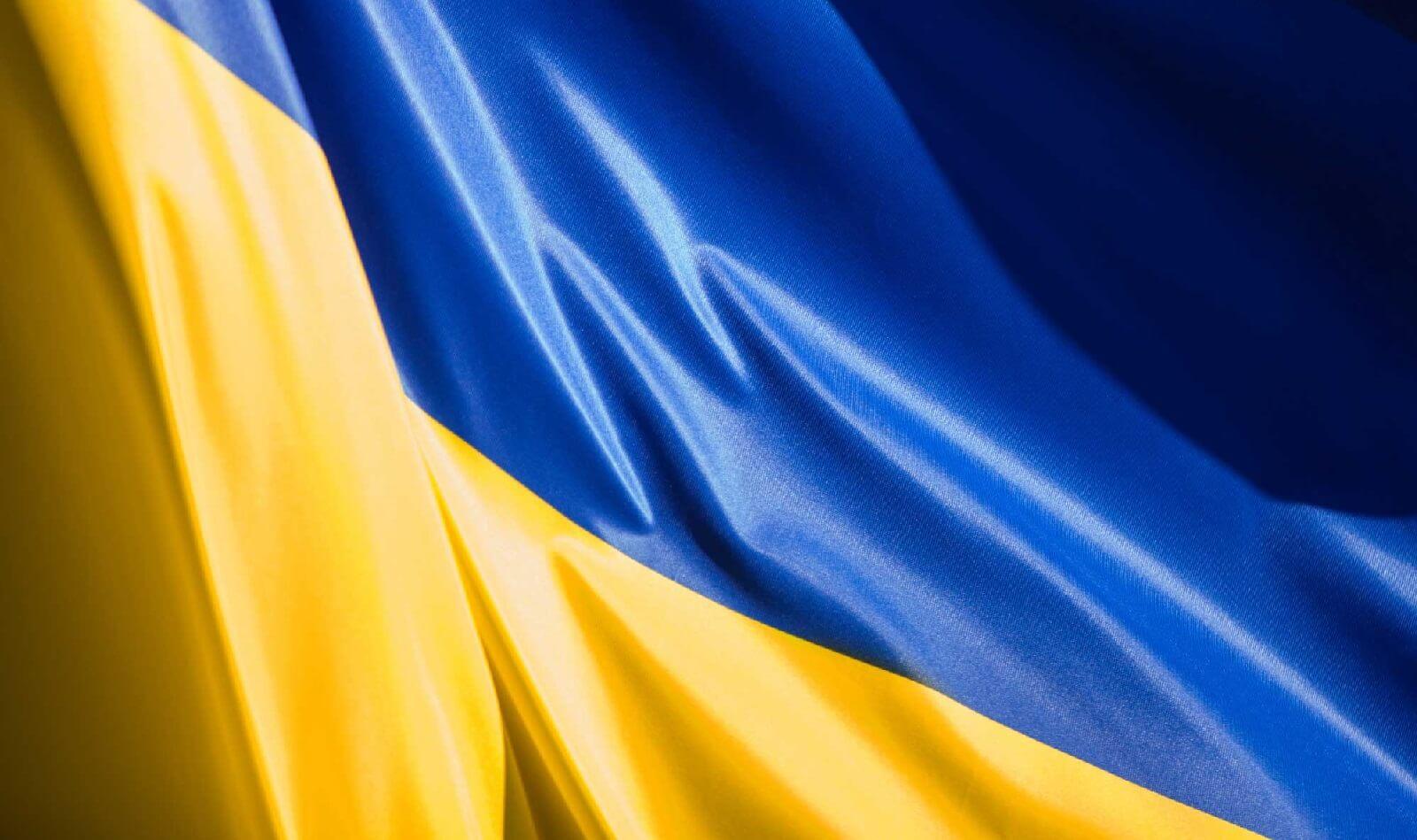 З Днем Прапора України! - photo - mtb.ua