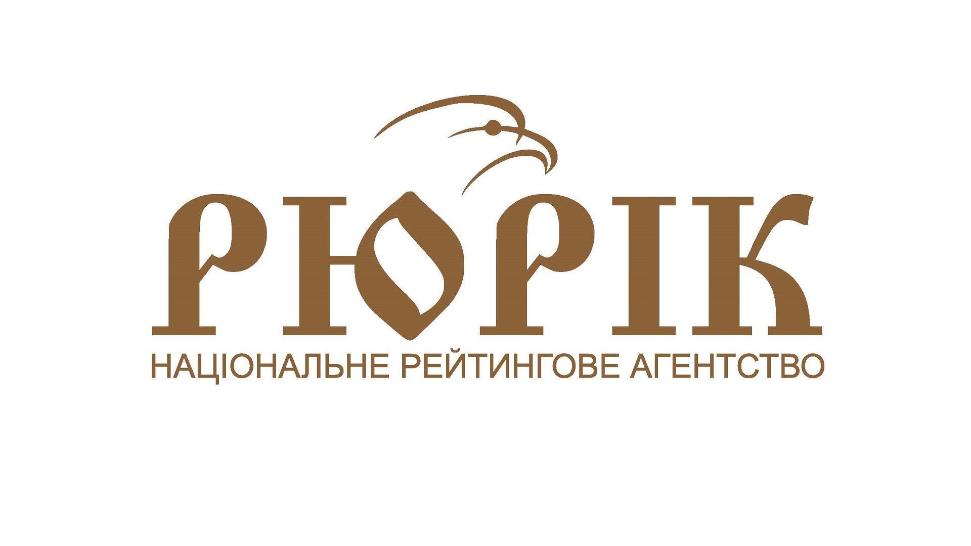 ВИСОКІ РЕЙТИНГИ ПІДТВЕРДЖЕНО! - фото - mtb.ua