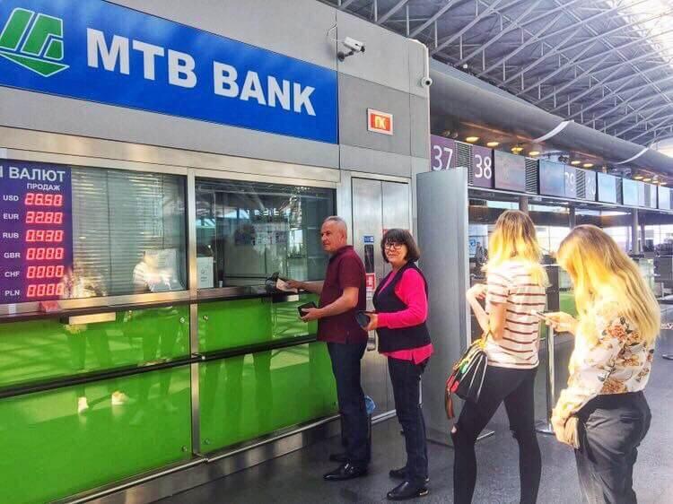 Відділення МТБ БАНКу №24 у аеропорту Бориспіль відновило свою роботу - фото - mtb.ua