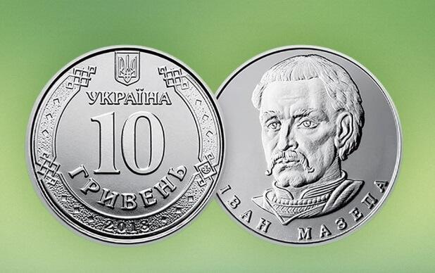 Новина від Нацбанку України! - фото - mtb.ua